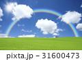 虹 雲 空のイラスト 31600473