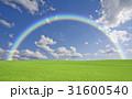 緑の草原と雲と虹 31600540