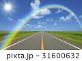 草原の直線道路と雲と太陽と虹 31600632