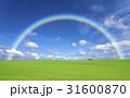 虹 雲 家のイラスト 31600870