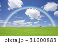 虹 雲 家のイラスト 31600883