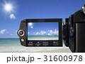 ビデオカメラ 31600978