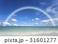 ビーチと波と雲と虹 31601277