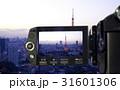 ビデオカメラ 31601306