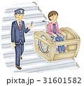 駅で車いす用階段昇降機を利用する女性 31601582