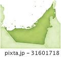 UAEの地図 31601718