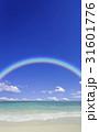 砂浜と虹 31601776