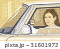 女性 ドライブ 車のイラスト 31601972