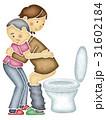 お年寄りの排泄介助をする介護士 31602184