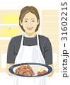 女性 笑顔 料理のイラスト 31602215