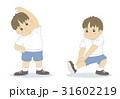 子供 男の子 体操のイラスト 31602219