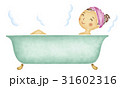 お風呂に入る女性 31602316