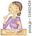 ケーキやお菓子を食べる女性 31602429