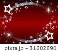 キラキラ 背景素材 星のイラスト 31602690