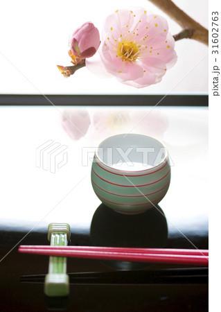 箸とお猪口のイラスト素材 [31602763] - PIXTA