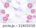 デコレーション 背景 花のイラスト 31603038