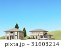 住宅 31603214