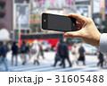 スマートフォン 31605488