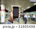 スマートフォン 31605498