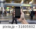 スマートフォン 31605602