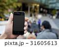 スマートフォン 31605613
