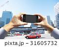 スマートフォン 31605732