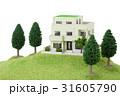 二世帯住宅 31605790