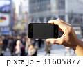 スマートフォン 31605877