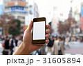 スマートフォン 31605894