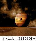 双子惑星 31606030