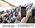スマートフォン 31606075
