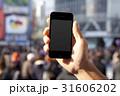 スマートフォン 31606202