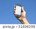 スマートフォン 31606298