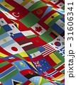 万国旗 31606341