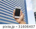 スマートフォン 31606407