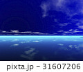 オアシスと宇宙 31607206