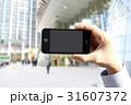 スマートフォン 31607372