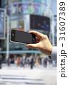 スマートフォン 31607389