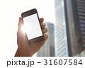 スマートフォン 31607584