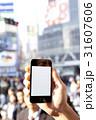 スマートフォン 31607606