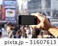 スマートフォン 31607613