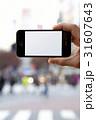 スマートフォン 31607643