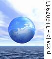 水面 海 水のイラスト 31607943