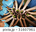 生態 エコロジー エコの写真 31607961