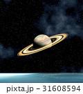 銀河と土星 31608594