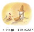 麦わら帽子をかぶった猫・焚き火 31610887