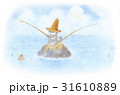 海 子猫 釣りのイラスト 31610889