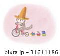 麦わら帽子をかぶった猫・三輪車 31611186