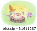 麦わら帽子をかぶった猫・誕生日 31611287