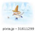 麦わら帽子をかぶった猫・スケート 31611299